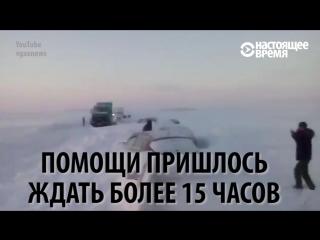 Снежный затор на трассе Оренбург - Орск