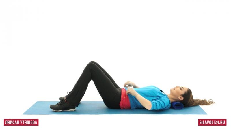 Сила Воли. Ляйсан Утяшева - 7 минут в день, чтобы похудеть и улучшить здоровье!