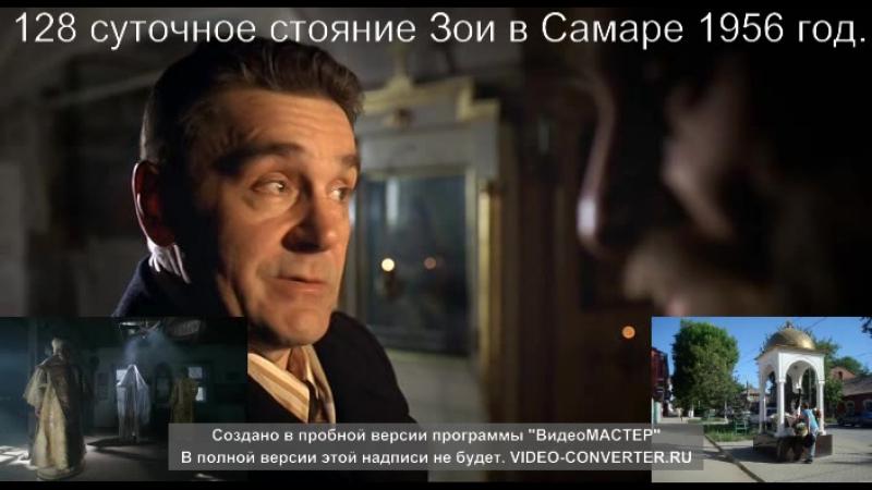 Chudo.2009.O.DVDRip.freetorrents.org.ua (Часть 7)
