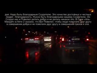 Концовка из фильма «Пробуждение- Сокровище» - Коба Батуми