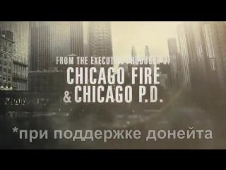 [Rus] Медики Чикаго 2015 трейлер | Filmerx.Ru