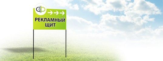 Рекламное агентство севастополь сфера дизайн