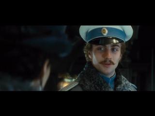 Анна Каренина (2012) HD Кира Найтли, Джуд Лоу, Аарон Тейлор-Джонсон