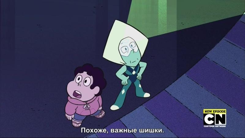 вселеная стивена 2 сезон 27 серия