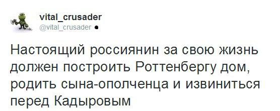 России хватит резервов на пару лет, - Сорос - Цензор.НЕТ 1337