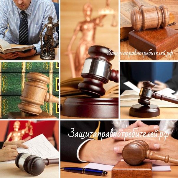 Справка по вопросам применения законодательства о защите