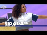 Sigala - 'Sweet Lovin' (Live At The Summertime Ball 2016)