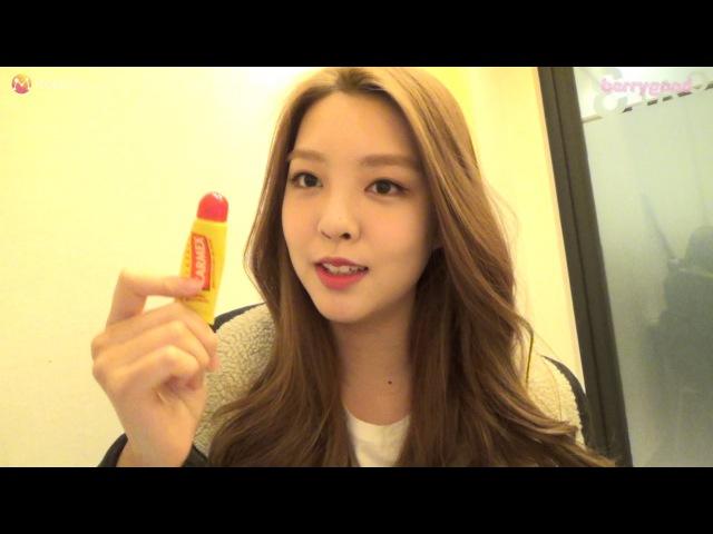 [Makestar] '베리굿' 세형 셀프 카메라 / 'Berrygood' Sehyung's selfe video