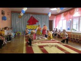 Танец Вася-Василёк в ДОУ