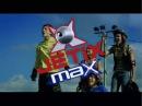 Jetix Max Заставки 2008-2010