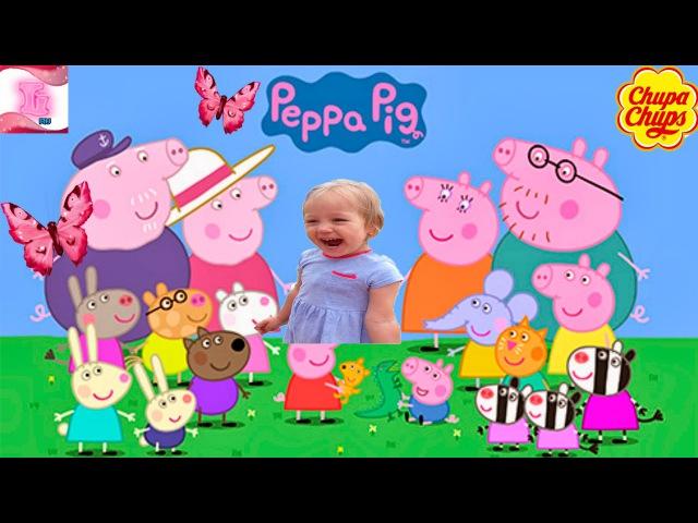 ♥ Свинка Пеппа на русском! Карточки, шоколадные яйца с сюрпризами, мармеладные мишки! Peppa Pig.