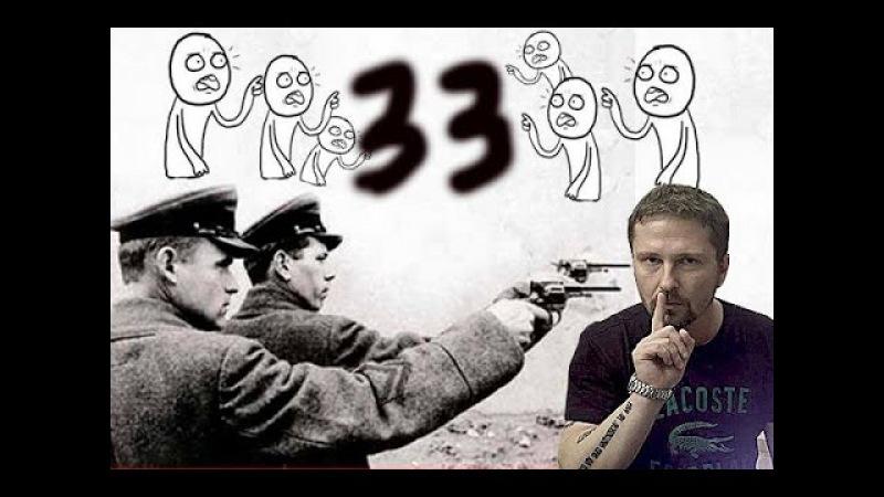 Легенды СССР. Мрачная цифра