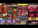 The Adventures of Bill Lance (часть 1) - GameShelf 6