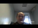 Павел Колесов тренинг Практика Самогипноза 2 отзыв Виктор Михайлов