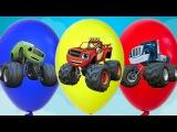 Play and Learn Colours with Balloons Surprise Toy Blaze and the Monster Machines Fun for kids #машинки #монстрмашины #вспыш #тачки #робокарполи #видеодлядетей #дети #юмор #ютуб #позитив