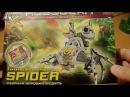 Технолог ROBOGEAR SPIDER - Сборная игровая модель