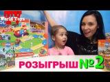 Розыгрыш #2 || Поли робокар || Robocar poli || World Toys TV