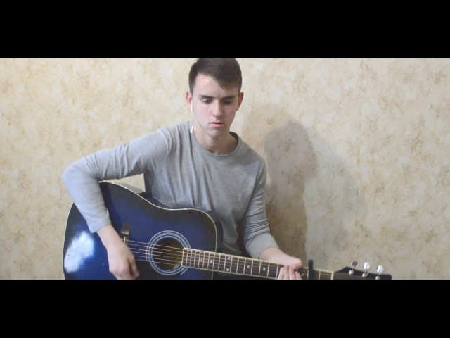 Hillsong United - Mighty to save (Cover by Toha)