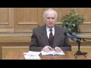 013.Истоки зла в обществе (МДА, 2010.02.08) — Осипов А.И.