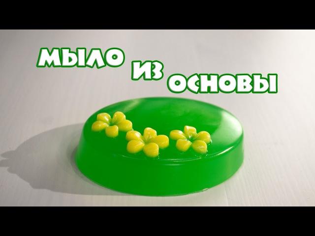 Мыло из основы - Kamila Secrets для магазина Выдумщики.ру