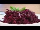 Салат из красной капусты видео рецепт. Книга о вкусной и здоровой пище