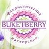 BUKETBERRY - Флористическая мастерская
