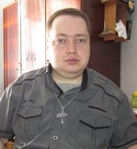 Александр Чмелык