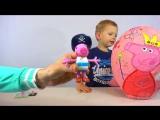 Giant surprise egg Peppa pig toys. Свинка Пеппа большое яйцо с сюрпризом. Распечатываем игрушки.