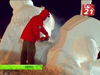 Снежные скульптуры и их авторы. Личные истории фестиваля «Снеголёд»