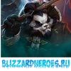 Heroes of the Storm - BlizzardHeroes.Ru