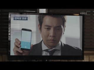 Прокурор в маске (озвучка) - 16 для asia-tv.su