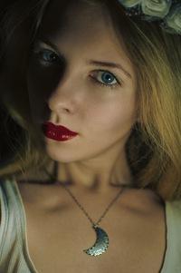 Katrin Mart