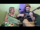 Dzarkovsky ft. Katya_Fos - Би-2 (Анонс)