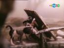 Возвращение домовёнка (1987)