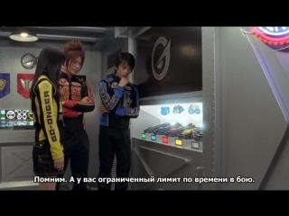 [FRT Sora] Go-Onger 49 [480p] [SUB]