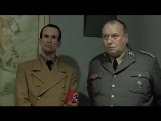Гитлер об абитуриентах