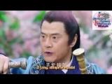 God of War, Zhao Yun Capitulo 01/Empire Asian Fansub