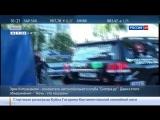 Эрика Давидыча задержали в Москве за что схватили известного блогера 22 февраля a href= httpruspravliga.orgaccident59523-erika-da