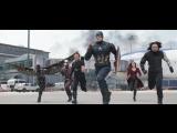 Финальный дублированный трейлер фильма «Первый мститель: Противостояние»