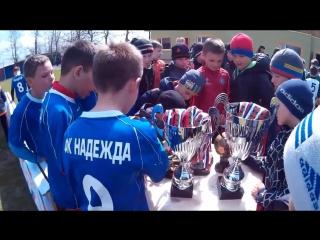 Hopes cup- награждение победителей и призёров(2006) Темрюк 30 03 2016