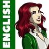Про English - Сообщество творческих учителей