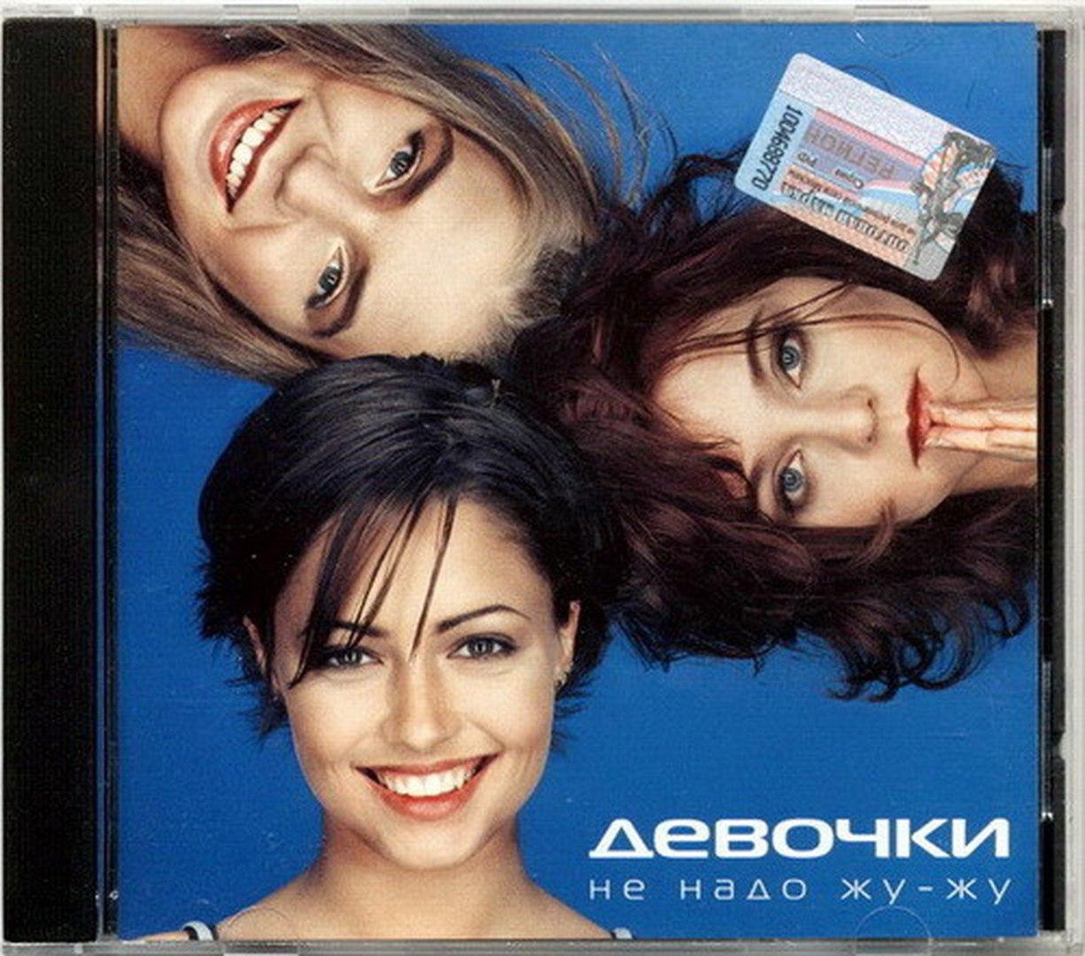Русские девочки порно 17 фотография
