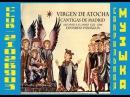 Кантиги. Virgen de Atocha Cantigas de Madrid Alfonso X el Sabio 1221-1284 Eduardo Paniagua