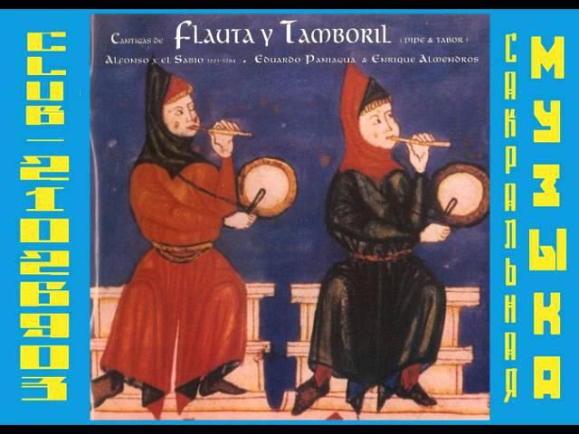 Cantigas de Flauta y Tamboril. Alfonso X el Sabio 1221-1284 Eduardo Paniagua Enrique Almendros