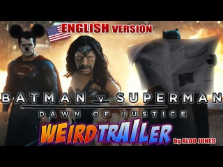 Бэтмен против Супермена: На заре справедливости (Причудливый трейлер)