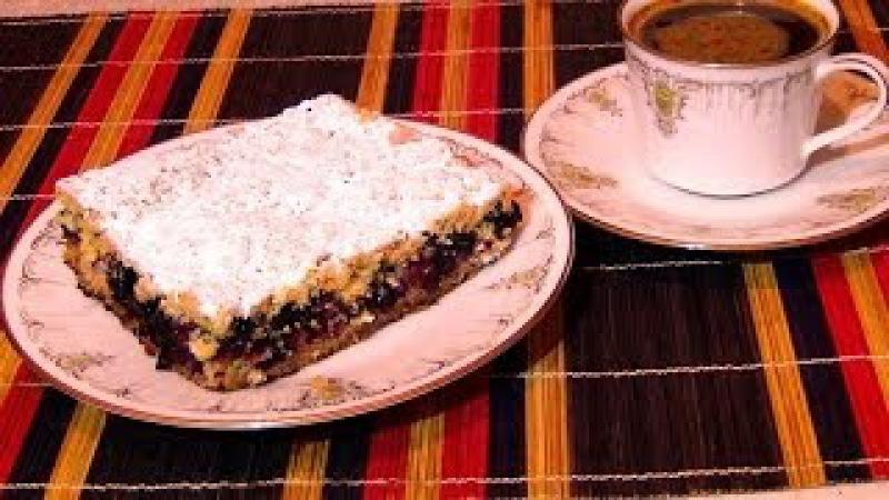 Рецепт Тертого Пирога с Черной Смородиной » Freewka.com - Смотреть онлайн в хорощем качестве