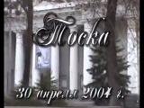 Дж. Пуччини Тоска (полная опера) Giacomo Puccini Tosca (full opera)