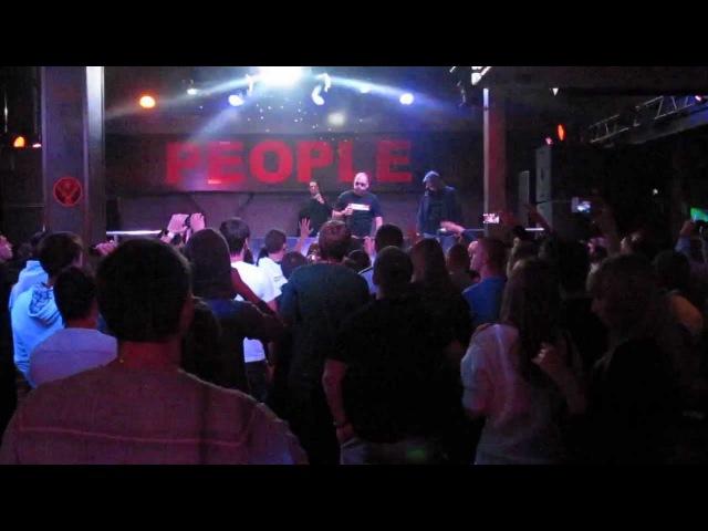 Руставели (Многоточие/DotsFam) - Монотонная Песня