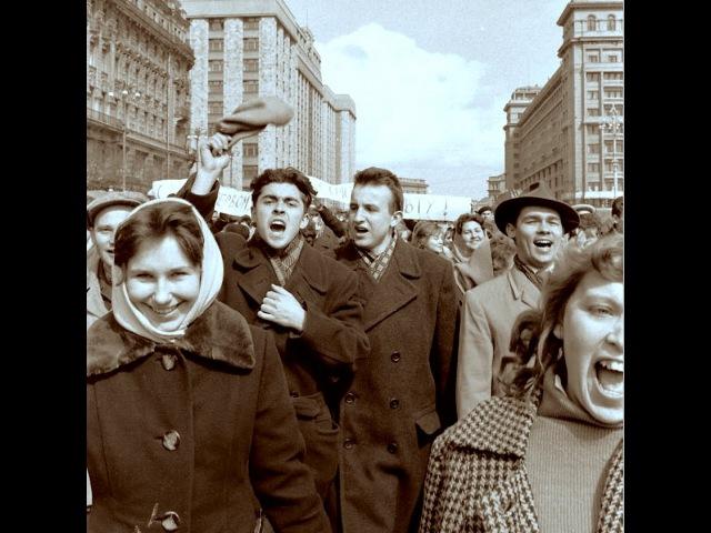 Москва ликовала, 12 апреля 1961 Люди сходили с ума от счастья. Такое больше не повторялось.