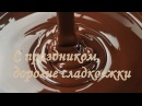 Видеооткрытки и зарисовки Рыжей кошки 11 июля Всемирный День шоколада